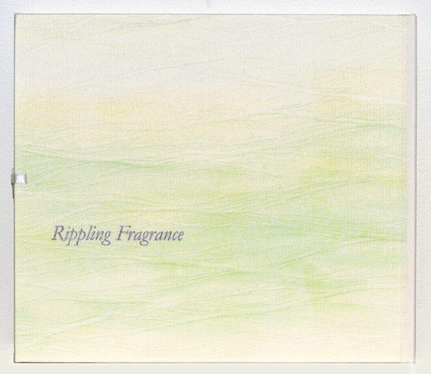 Rippling Fragrance is a collection of nine mezzotints by Mikio Watanabe. Original haiku in English by Victor Ortiz (USA) The letterpress text was hand-set at the Musee de l'imprimerie de Nantes and the binding is by Jeanne Frere