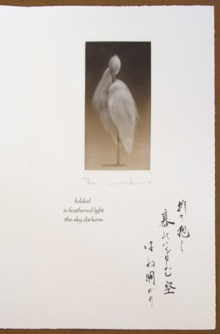 "Feathered Light is a collection of four mezzotints by Mikio Watanabe. Original poetry by Sheila Sondik (USA) has been translated into Japanese by Mikio and Yuriko Watanabe and calligraphy is hand-written on each page. Edition of 16 plus 3 artist proofs and 1 non-commercial copy for the poet. Presented in a wooden slipcase made by the artist, embellished with the kanji character ""bird"" in sumi-e ink. Printing by Mikio Watanabe February, 2013"