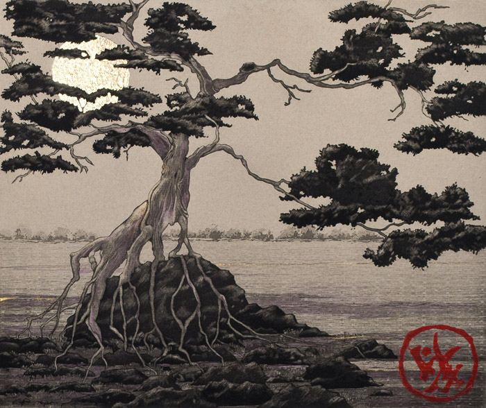 "Chine' colle' etching by Beki Killorin edition of 350 Image size: 12"" x 9 3/4"" Price: $250.00"