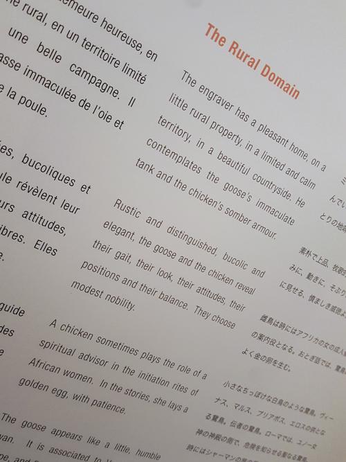 Mikio Watanabe Maniere Noire - Deluxe edition with one mezzotint